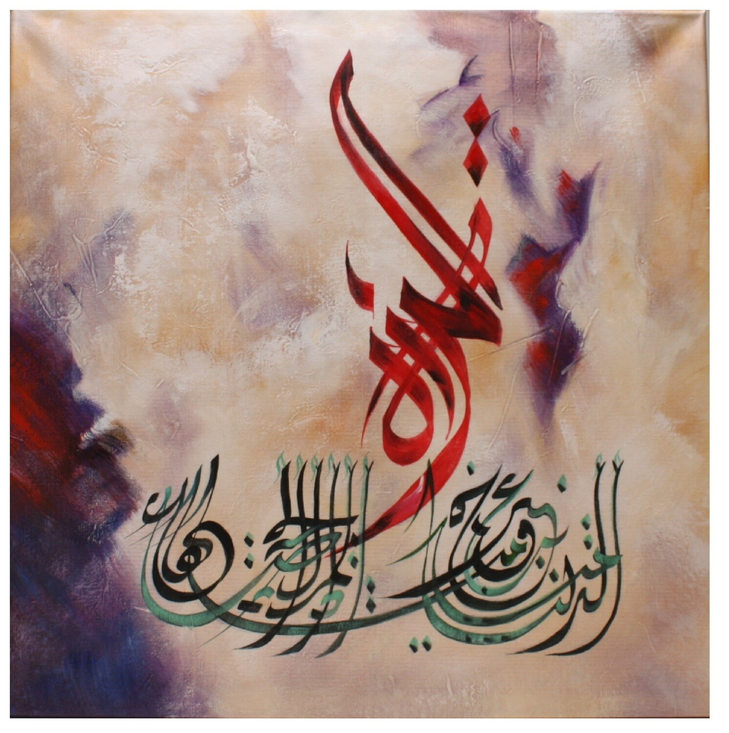 Red Arabic Calligraphy Original Hand Painted Canvas