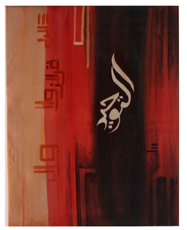Tawheed - Modern Design Original Hand Painted Canvas