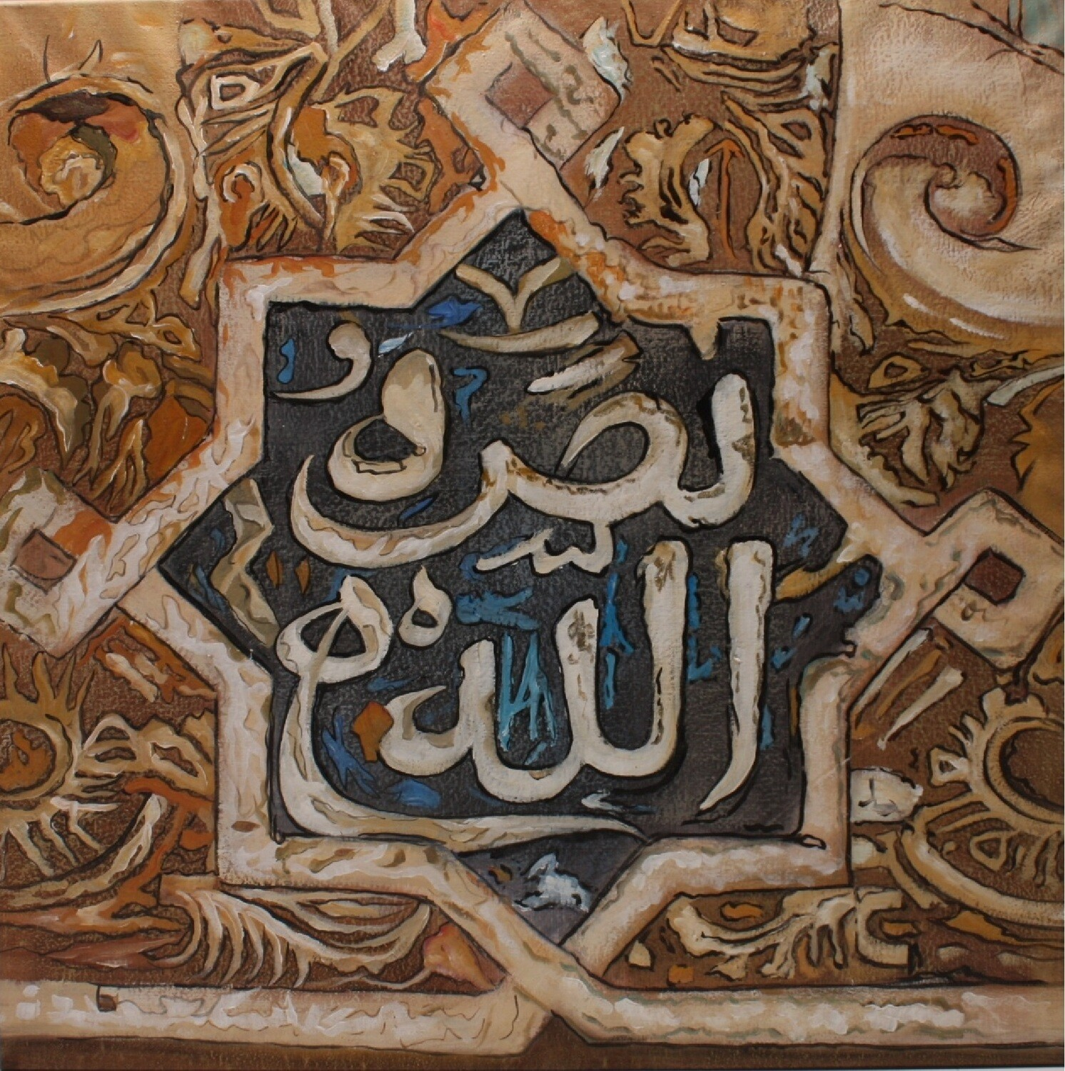 Surah As-Saf Ayat 61 Abstract Blue Calligraphy Original Hand Painted Canvas