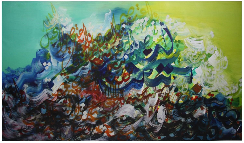 Surah Al-Imran Abstract Calligraphy Ayat 103 Original Hand Painted Canvas