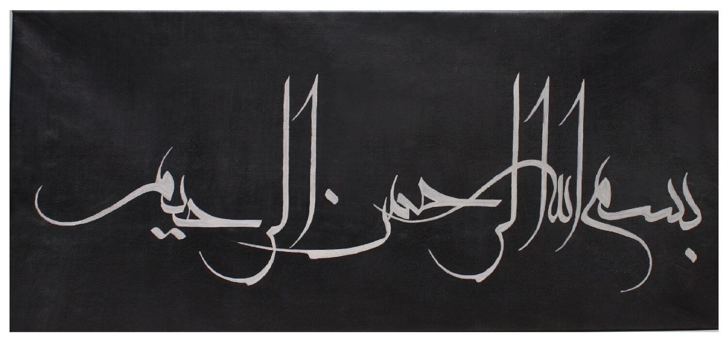 Bismillah White Calligraphy Original Hand Painted Canvas