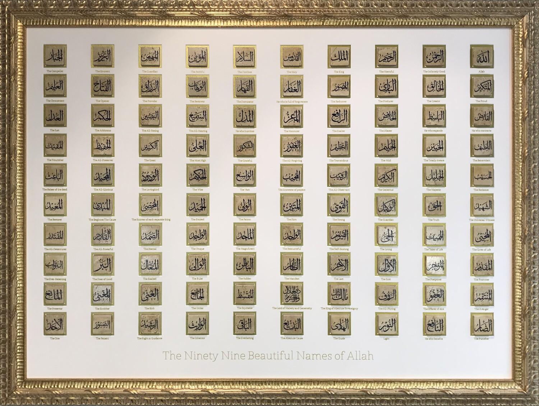 99 Names of Allah in Ex-Large Landscape Gold Design Stone Art