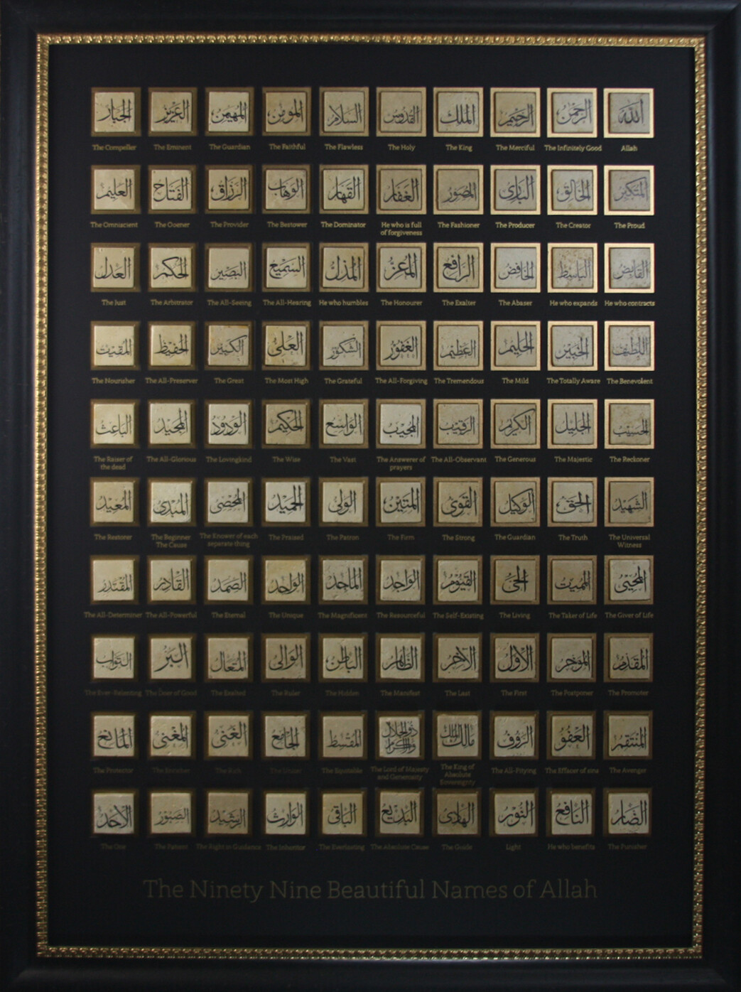 99 Names of Allah in Ex-Large Portrait Black & Gold Design Stone Art
