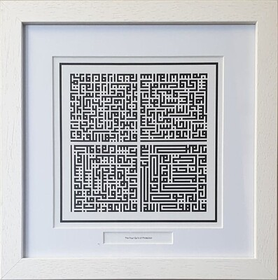 Mini The Four Quls Kufic Monochrome Square Design in Memory Box Frame