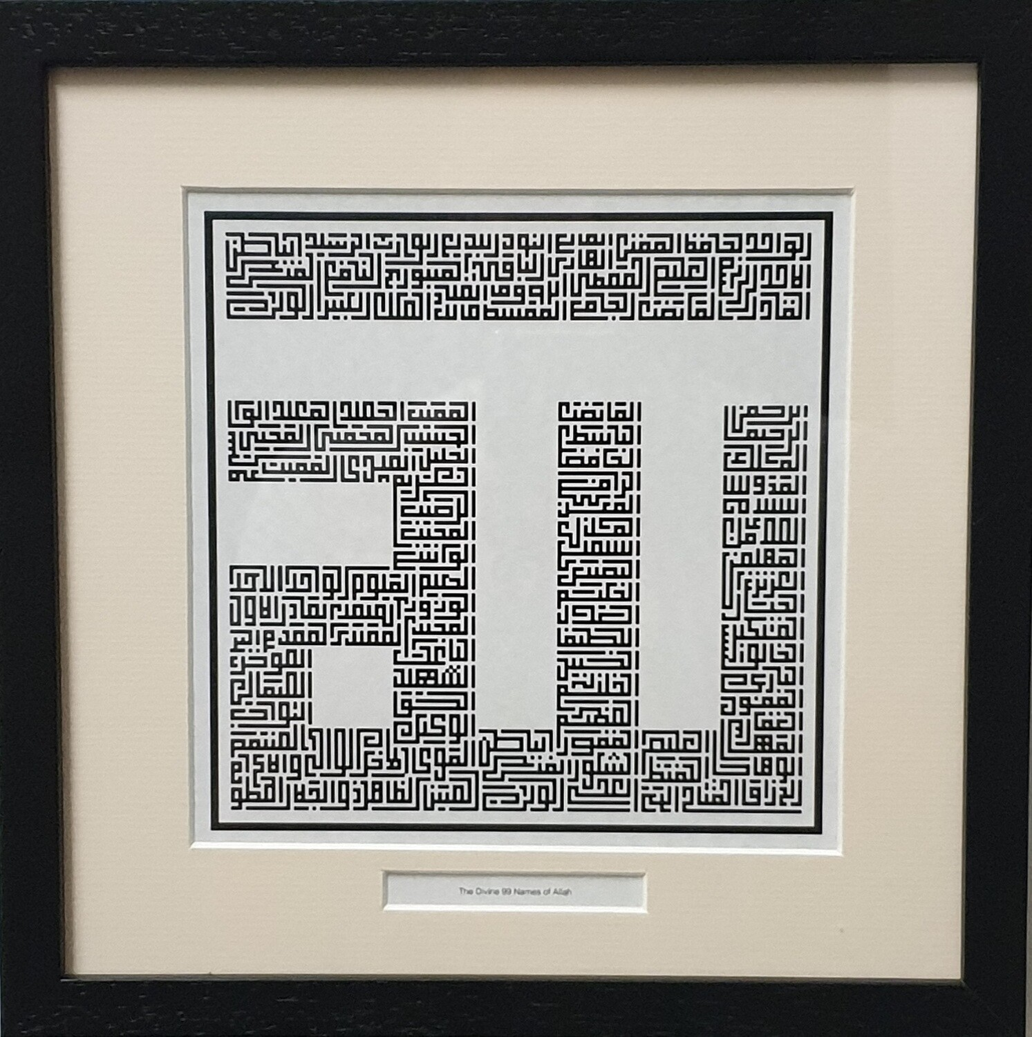 Mini 99 Names of Allah in Kufic Allah Square Monochrome Design in Memory Box Frame