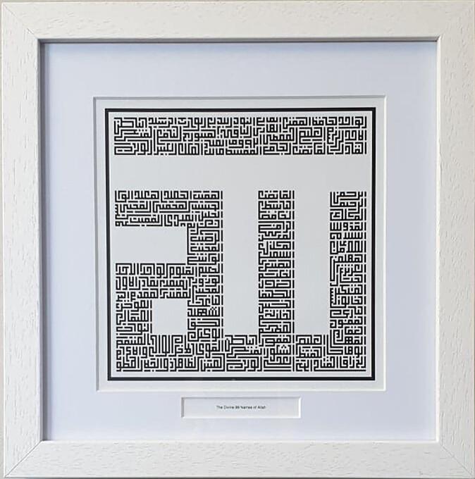 Mini 99 Names of Allah in Kufic Allah Square Monochrome Design in Memory Box Frame