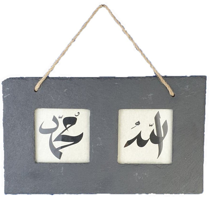 Allah & Mohammed on Parchment in a Natural Slate Frame