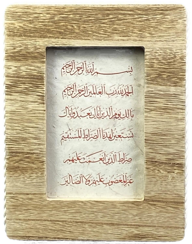 Surah Al-Fatiha on Natural Lokta paper in Natural Rope & Wood Frame
