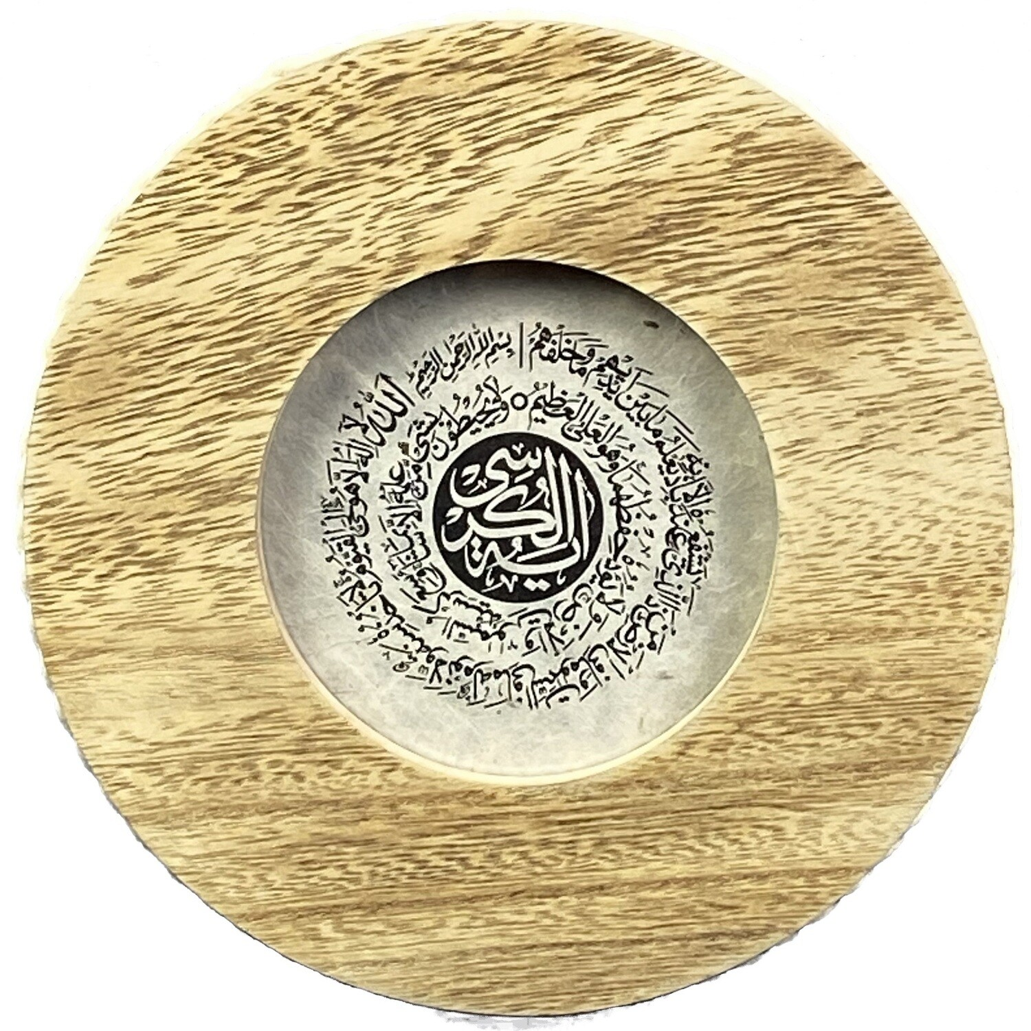 Ayat Ul Kursi on Natural Lokta paper in Circular Natural Rope & Wood Frame