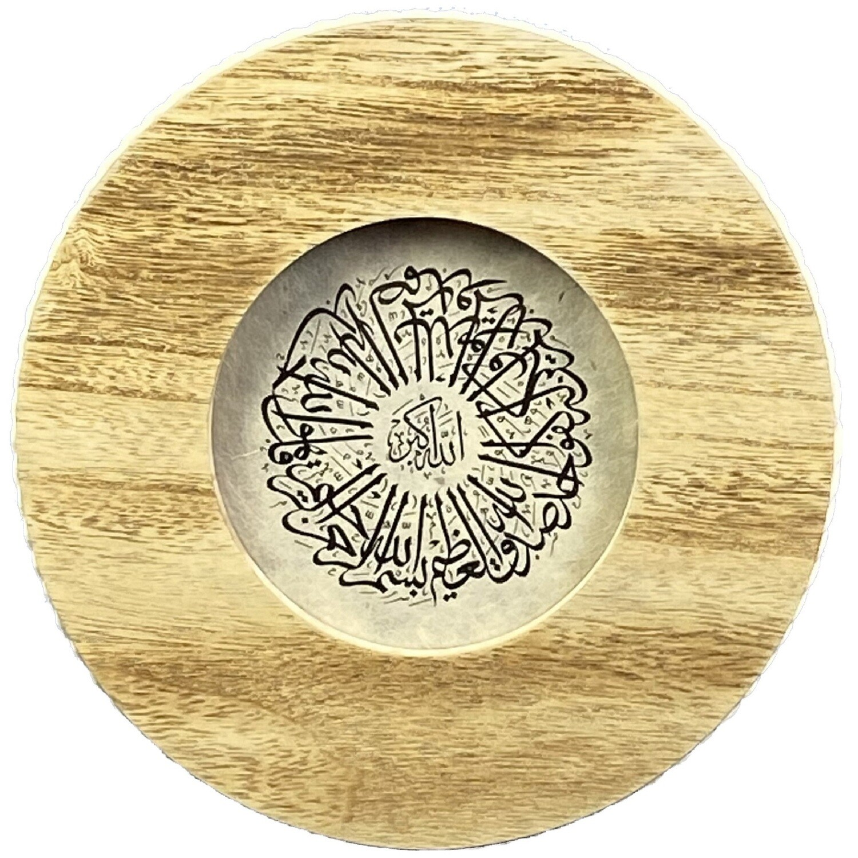 Surah Al-Ikhlas on Natural Lokta paper in Circular Natural Rope & Wood Frame