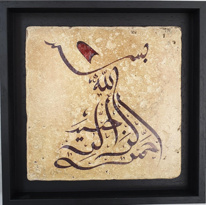 Bismillah in Whirling Dervish Turkish Design Stone Art