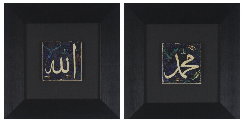 Allah & Mohammed Set of 2 Blue Floral Design Stone Art Matt Black Curved Frame