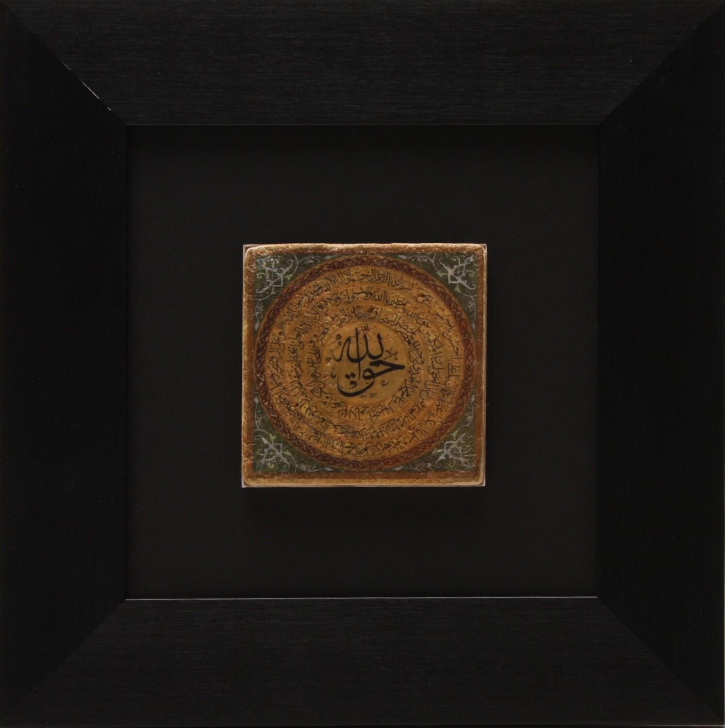 Haqq Allah (Allah is the Truth) with Praise & Salutations of The Prophet & Various Supplications Design Stone Art Black Grain Frame