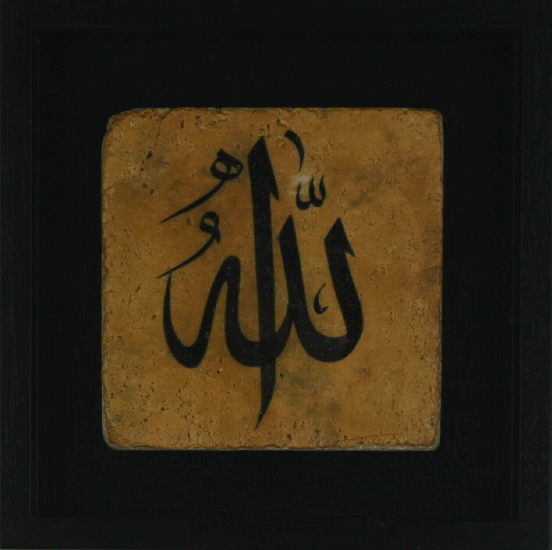Allah Thuluth Calligraphy Design Tile Stone Art