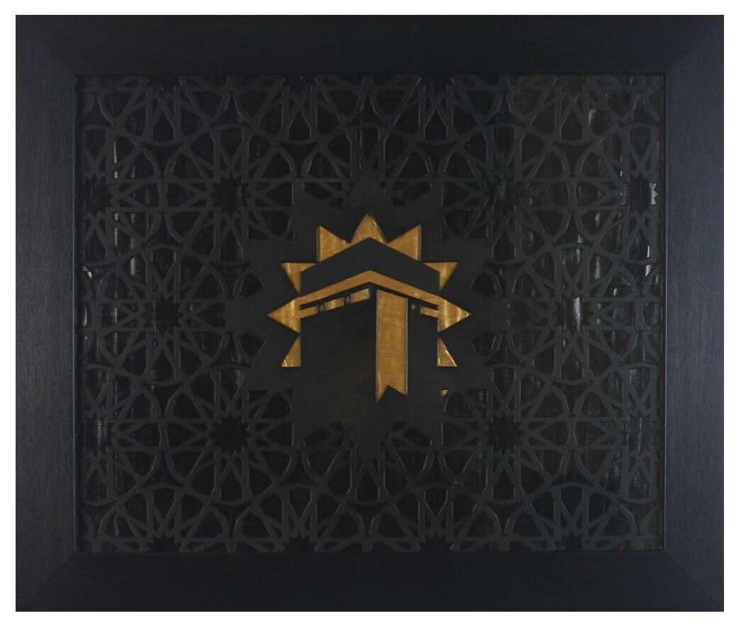 Kaaba Geometric Star Bas Relief in a Black Grain Finish Frame