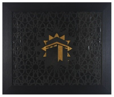 Kaaba Geometric Star Bas Relief in a Black Grain Finish Frame