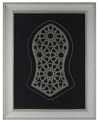 Blessed Sandal (Nalayan) Stone Geometric Design in White Frame