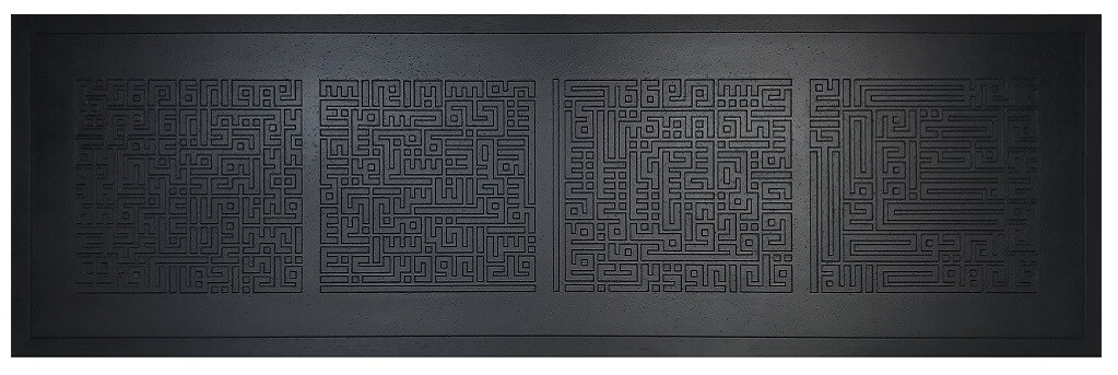 The Four Quls Bas Relief Kufic Black Satin Effect Design in a Black Frame