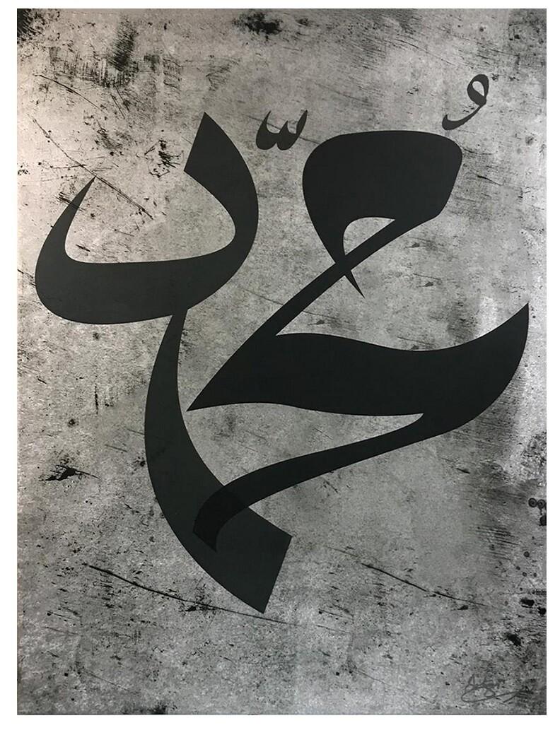 Mohammed - Black Uthmaani Calligraphy Original Giclée Canvas