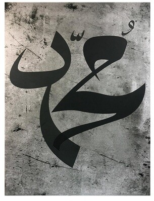 Mohammed - Black Thuluth Calligraphy Original Giclée Canvas