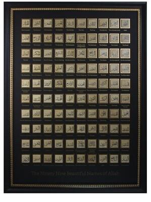 99 Names of Allah in Ex-Large Portrait Black & Gold Design Stone Art