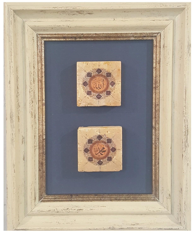 Allah & Mohammed Blue Design Stone Art Cream Distressed Frame