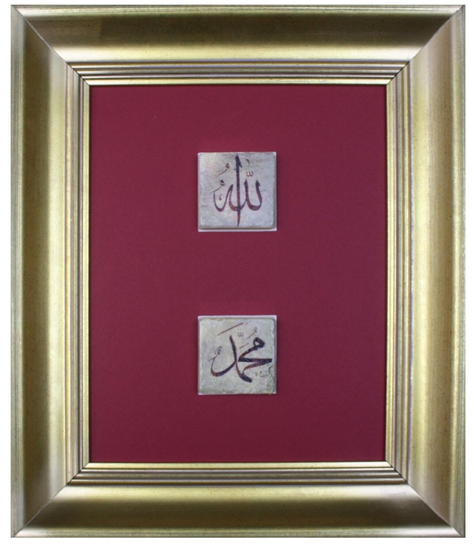 Allah & Mohammed Red Calligraphy Design Gold Framed Stone Art