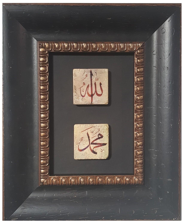 Allah & Mohammed Red Calligraphy Design Black Leather Vaneer Frame