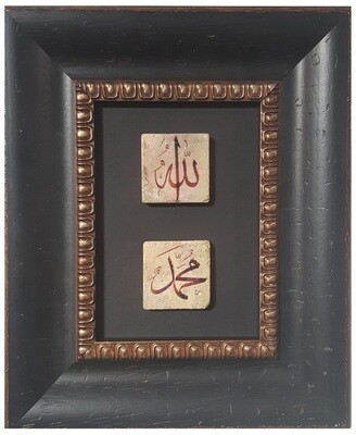 Allah & Mohammed Red Calligraphy Design Black Leather Vaneer Frame