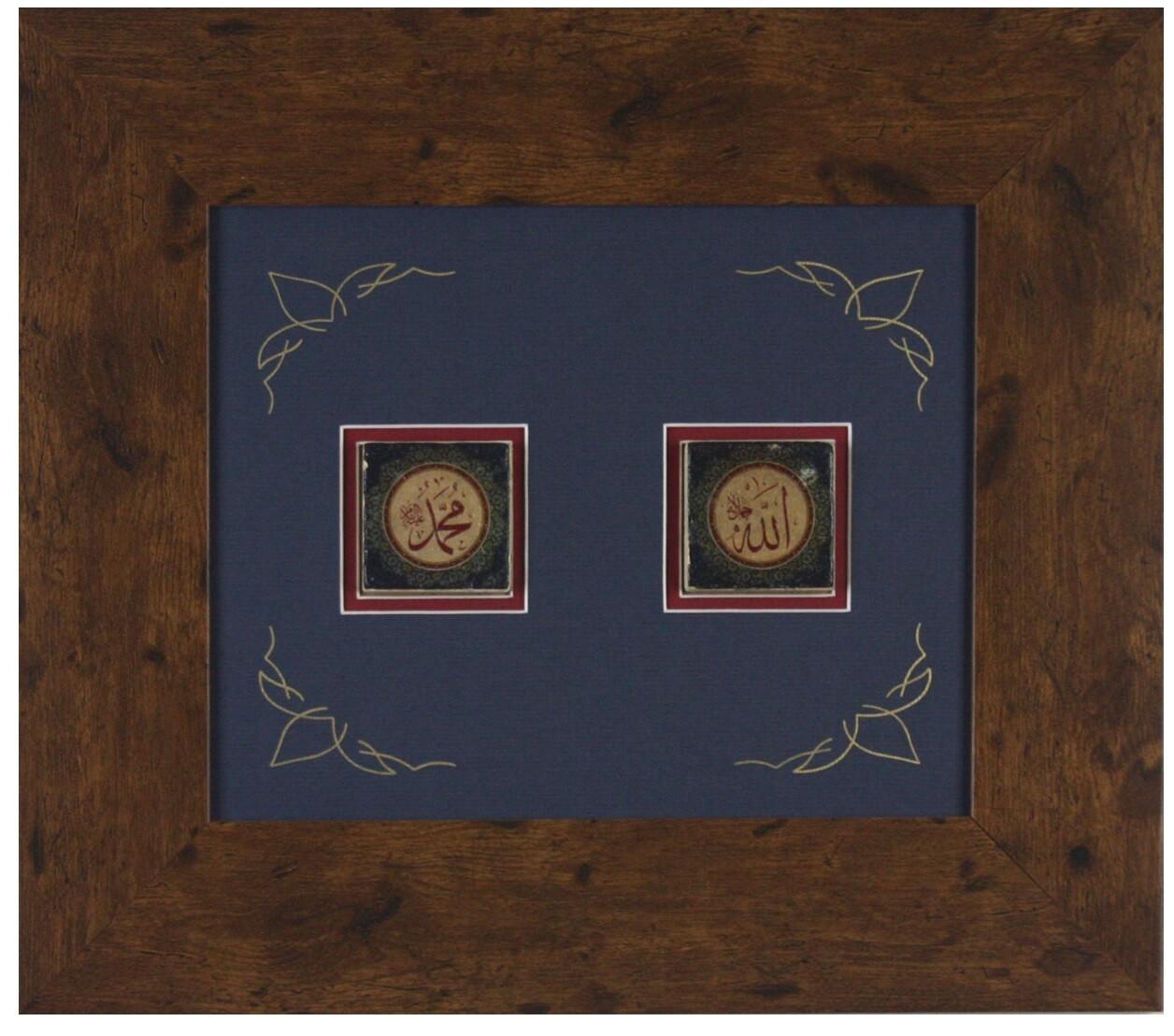 Allah & Mohammed Set/2 Green Floral Design Walnut Brown Gloss Frame