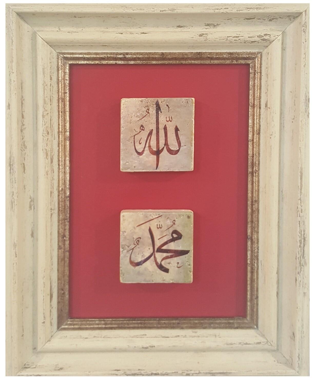 Allah & Mohammed Red Design Stone Art Cream Distressed Frame
