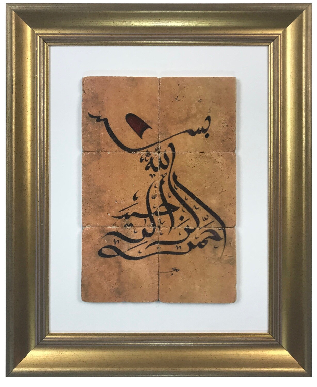 Bismillah in Whirling Dervish Calligraphy Framed Stone Art