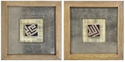 Kufic Allah & Mohammed in Raw Nickel & Mango Wood Frame (Set/2)