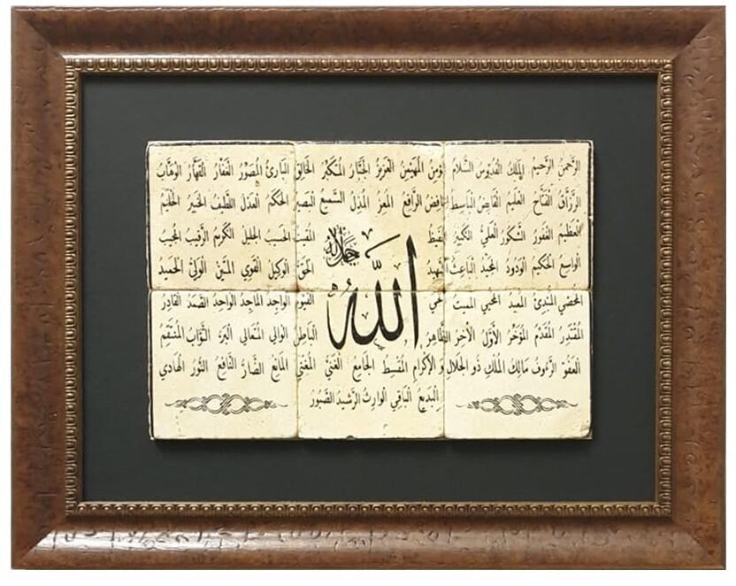 99 Names of Allah Uthmaani Calligraphy Stone Art