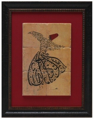 Rumi Poetry in Whirling Dervish Calligraphy Turkish Design Stone Art