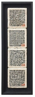 Red Four Quls Vertical Kufic Calligraphy Stone Art