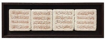 Red Four Quls Horizontal Thuluth Calligraphy Stone Art