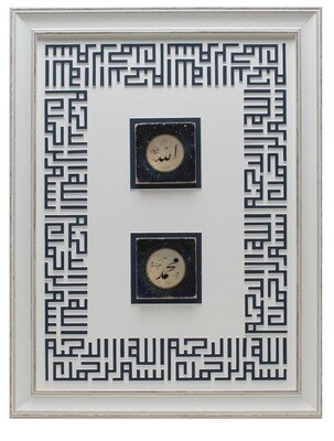 Allah & Mohammed in Iznik Tile with Blue Kufic 3D Perimeter Design Blue & White Frame: White Distressed Frame