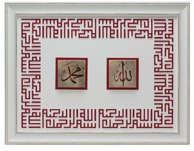 Allah & Mohammed in Red Calligraphy with Red Kufic 3D Perimeter Design  White Distressed Frame