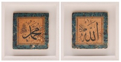 Allah & Mohammed Set/2 Abstract Turquoise Design Stone Art
