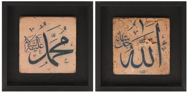 Allah & Mohammed Set/2 Black Calligraphy Design Stone Art