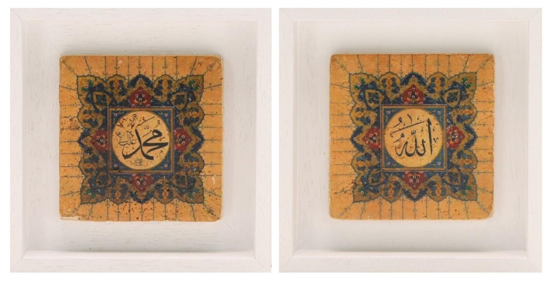 Allah & Mohammed Set/2 Blue Persian Design Stone Art