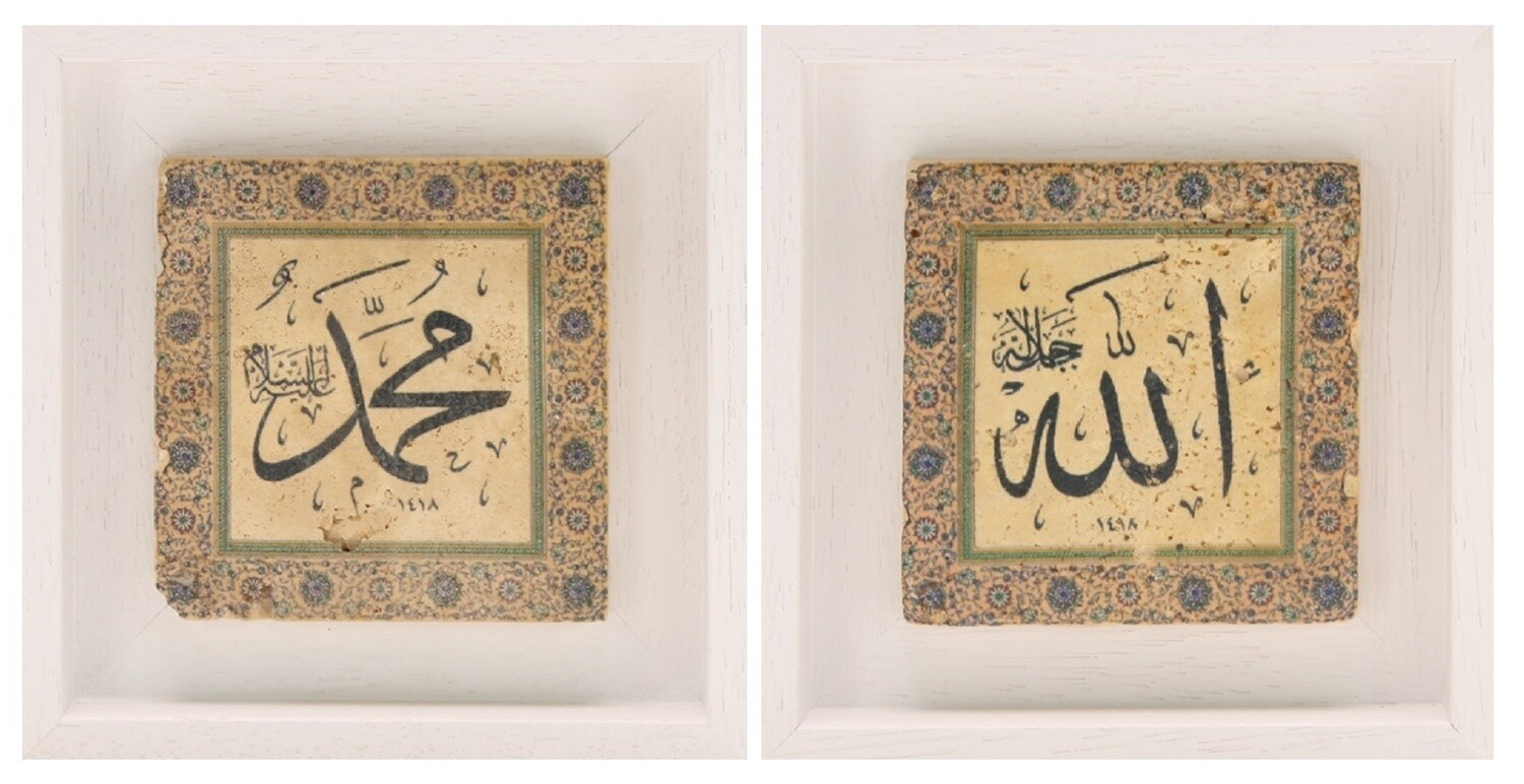 Allah & Mohammed Set/2 Blue & Cream Floral Design Stone Art