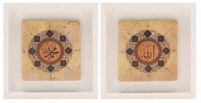 Allah & Mohammed Set/2 Blue Squares Design Stone Art