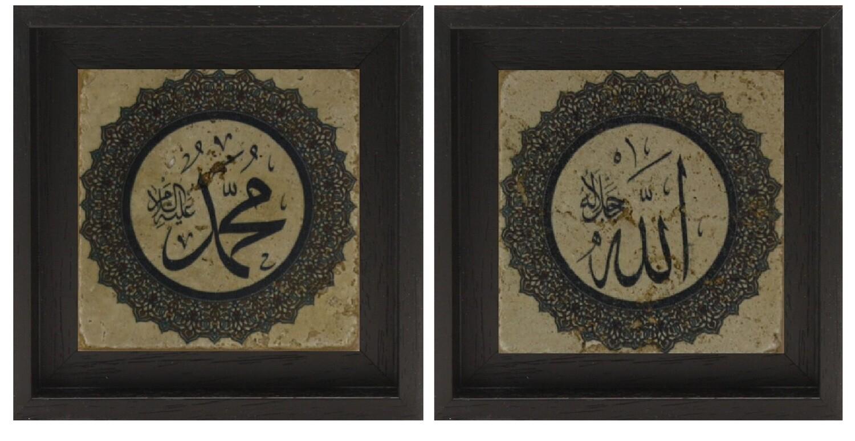 Allah & Mohammed Set/2 Black Geometric Design Stone Art