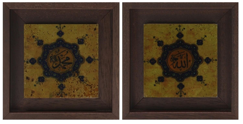 Allah & Mohammed Set/2 Blue Floral Design Stone Art
