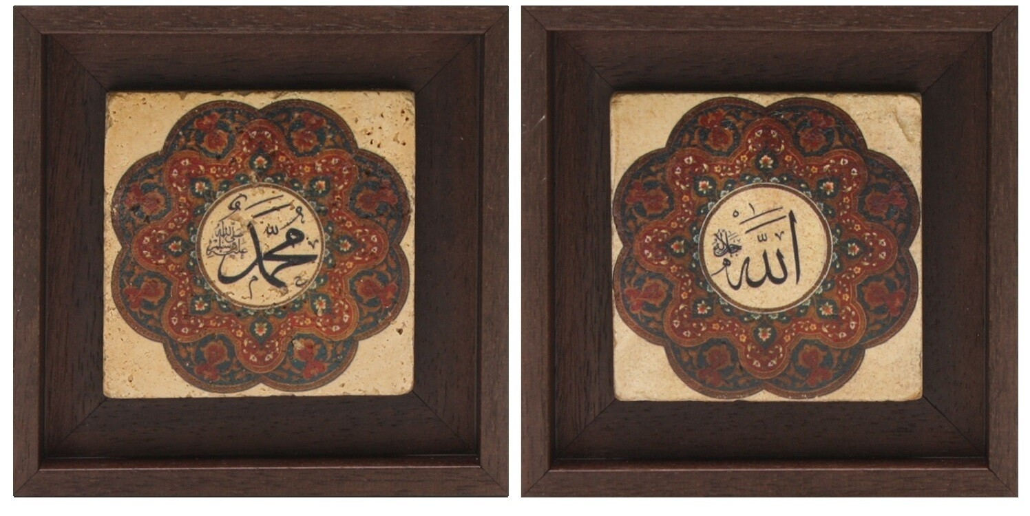 Allah & Mohammed Set/2 Brown & Green Floral Design Stone Art