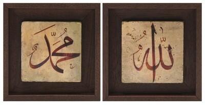 Allah & Mohammed Set/2 Brown Calligraphy Design Stone Art