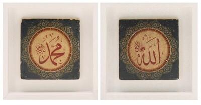 Allah & Mohammed Set/2 Green Floral Design Tile Stone Art