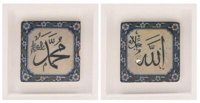 Allah & Mohammed Set/2 Iznik Blue Design Stone Art